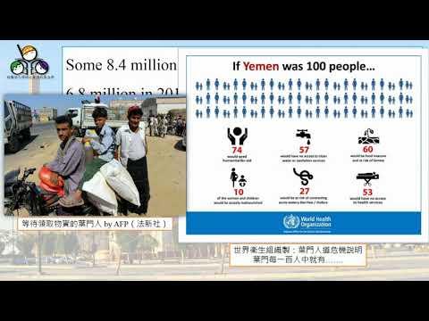 22 million Yemenis now in need of aid: UN