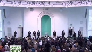 News Report: Friday Sermon February 14, 2014 - Signs of Truth