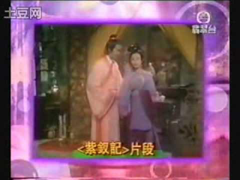 Giọng hát Trịnh Thiếu Thu (AdamCheng)