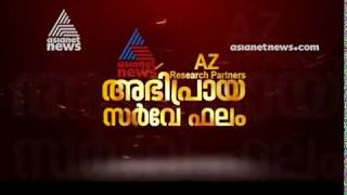 Lok Sabha Election 2019 : Asianet News Survey Today At 7 PM