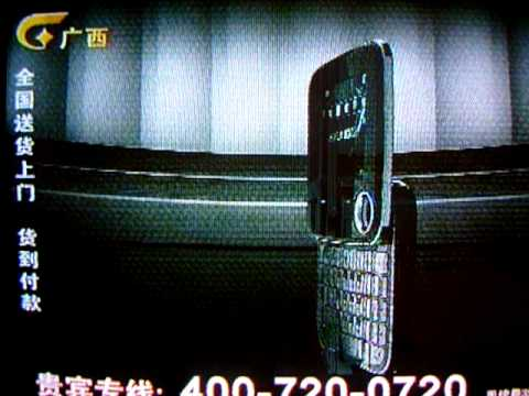 China: Hyundai Mobile Phone