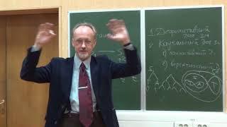 Каузальный лапласовский детерминизм