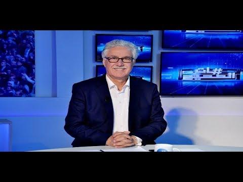 ناس نسمة/ تغطية خاصة لفاجعة قرقنة مع الضيف حمة الهمامي