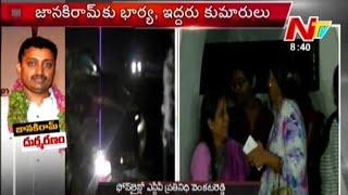 Nandamuri Family Members Crying At Hari Krishna House