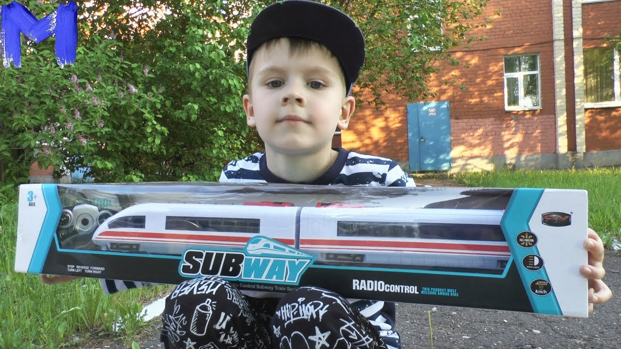 Игрушечный поезд для детей  Распаковка большого поезда  Игрушки для мальчиков