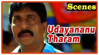 Udayananu Tharam Malayalam Movie - Sreenivasan aspires to be an actor
