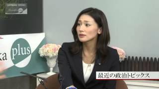 みわちゃんねる 突撃永田町!!第87回目のゲストは、自民党 金子 恵美 金子恵美 検索動画 4