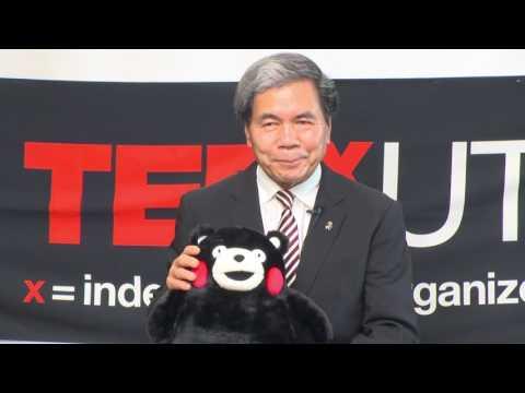 逆境の中にこそ夢がある   Ikuo Kabashima   TEDxUTokyo (Việt Sub)