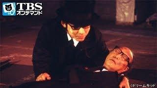 596(柏原収史)が511(石橋蓮司)を尾行する日々が続いていた。困った老探偵...