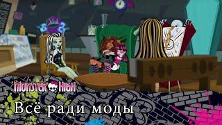 17 эпизод 3 сезон