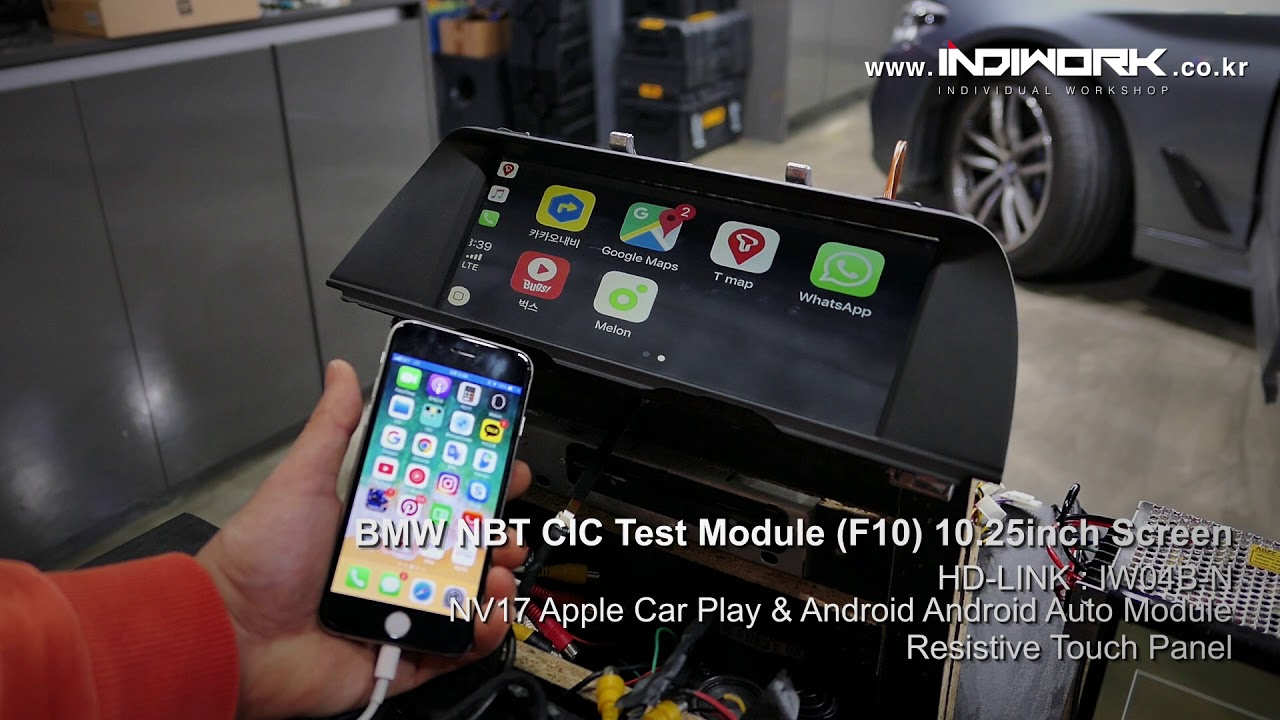 NV17 Apple Car Play Google Android Auto (with HD-LINK