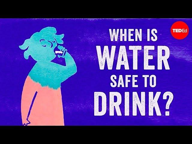 Кога водата е безбедна за пиење?
