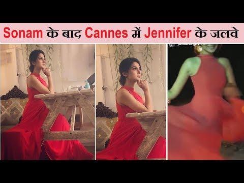 Cannes 2018: Aish-Sonam-Deepika के बाद Cannes पहुंची Jennifer | Jennifer Winget at Cannes| FCN