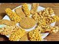 طريقة عمل السمسمية و الحمصية و الفولية ( حلاوة المولد)