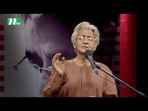 Protuler Gaan (প্রতুলে'র গান)   Special Music Program