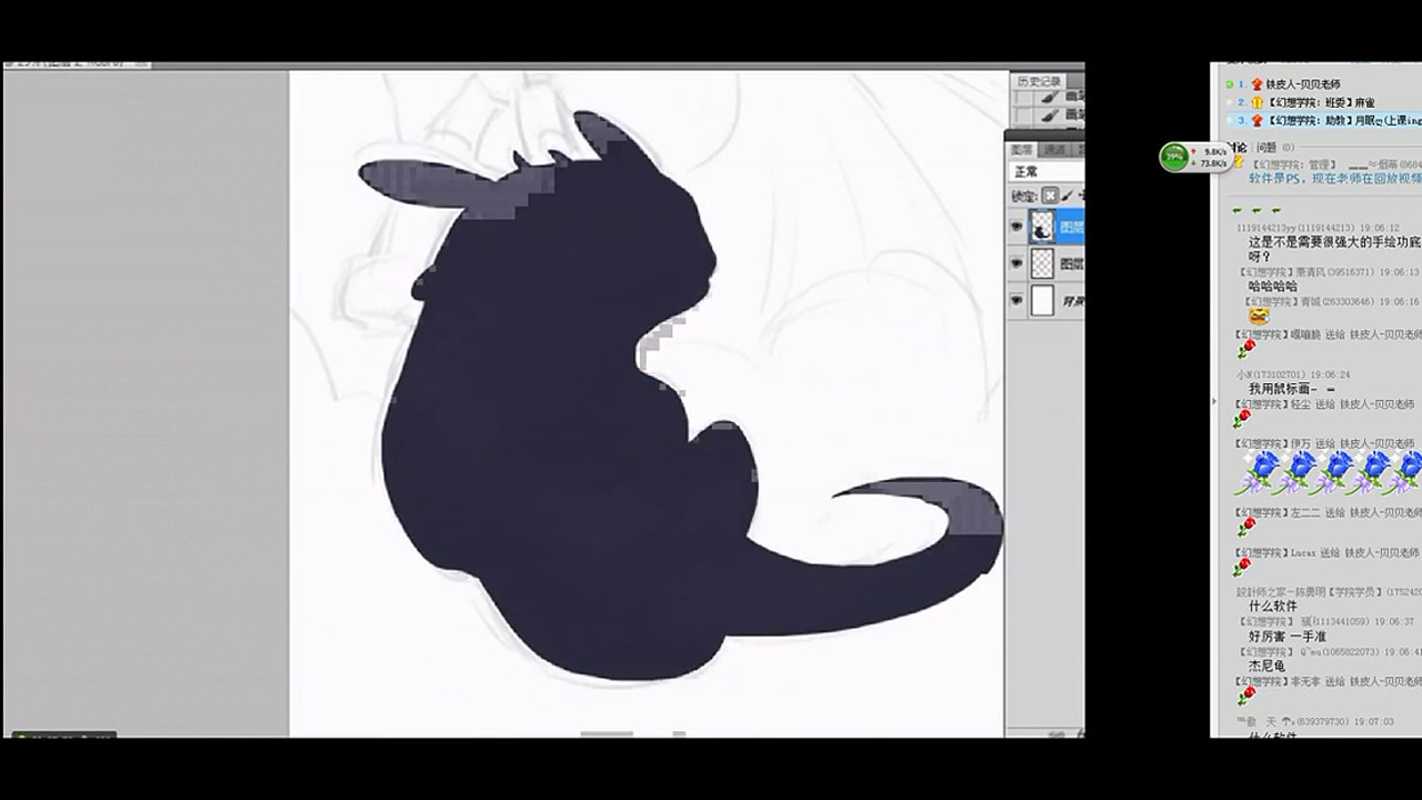 How to draw Toothless - How to train your dragon fanart Part 1 - YouTube