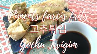 Piments Frits Coréens - 고추튀김 - Gochu Twigim - Korean Fried Pepper - HeyLittleJean