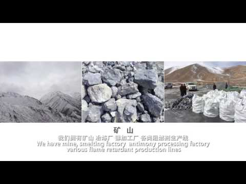 Company Introduction of Flame Retardant Manufacturer-Yuxing Fire Retardant New Materials