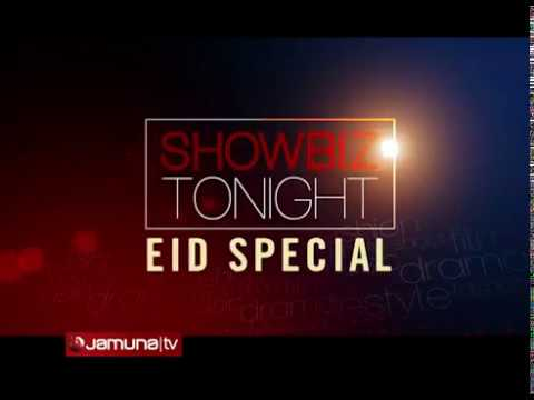 EID SPECIAL SHOWBIZ TONIGHT WITH BAND STARS