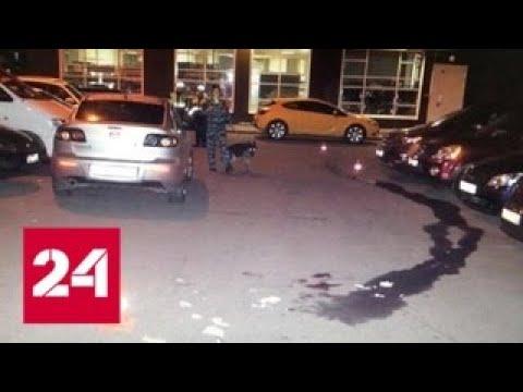 В Армении задержан основной фигурант дела об убийстве спецназовца ГРУ - Россия 24
