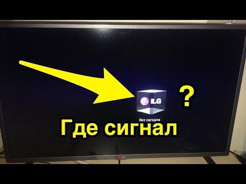 Нет сигнала на антенне Триколор ТВ, убить монтажника или пораскинуть мозгами!