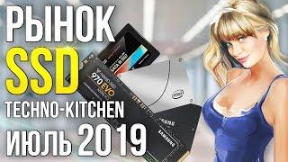 Рынок SSD 2019  Выбрасываем жесткие диски