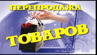 18 рублей — на одной сделке в Стим. Отчет о перепродаже вещей из Доты 2