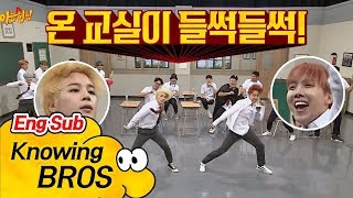 [ENG] 지민(Jimin)x제이홉(J-Hope), 서태지에게 직접 배운 댄스! 온 교실이 들썩들썩~♬ 아는 형님(Knowing bros) 94회