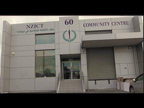 NEW ZEALAND OO JAALIAYADDA SOMALIYEED AY KA FUREEN MASJIDKII UGU HORREEYAY