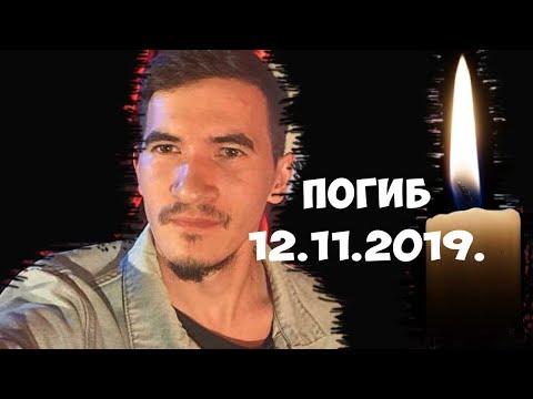 Звезда КВН разбилась в жуткой аварии/Ильяс Хасанов 12 ноября скончался в больнице