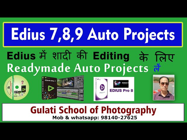How to use Auto Wedding Projects |  Video Editing in Edius 6  & Edius 7 Software | Hindi में सीखें