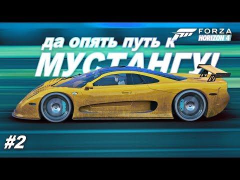 КАК ПОСТАВИТЬ РЕКОРД СКОРОСТИ ЗИМОЙ? / Forza Horizon 4 - Прохождение зимнего сезона thumbnail