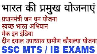 Pradhan Mantri Ujjwala Yoj Pdf | Tinaheart