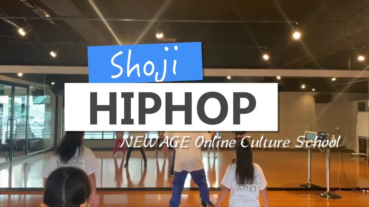 2020.6 Shoji HIPHOP