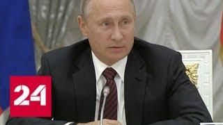 Владимира Путина удивили восемь иностранцев в составе 'Зенита' - Россия 24