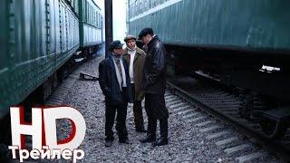 Штрафник — Трейлер сериала (2017)