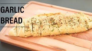 Garlic Bread Recipe | Garlic Cheese Bread | Cheesy Garlic Bread Recipe | Dominos Garlic Bread
