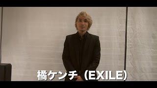 EXILEの橘ケンチが主演をつとめる舞台「ドン・ドラキュラ」が、4月9日...
