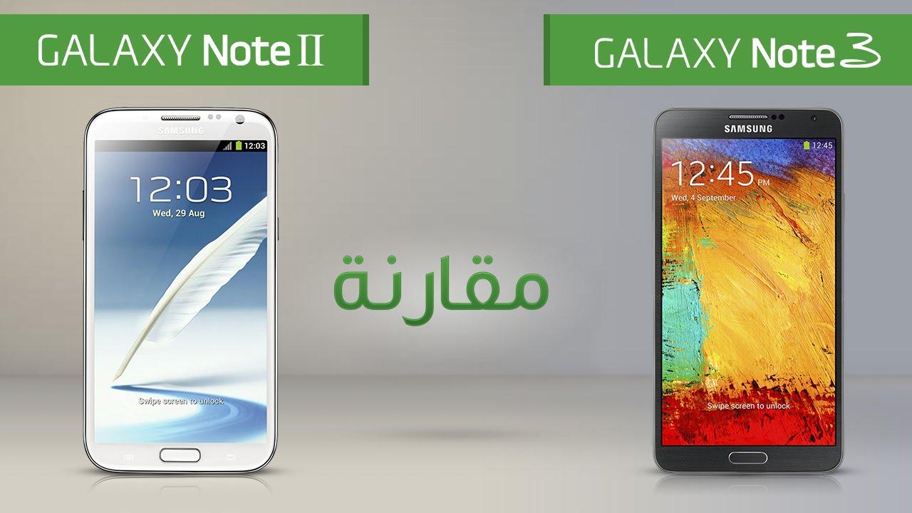 استعراض الهاردوير للـGalaxy Note 3 و مقارنة مع Note 2