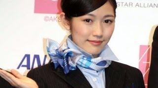 ANAは4月10日、人気アイドルグループ「AKB48」との共同プロジェクト「Challenge for ASIA by ANA×AKB48」を実施すると発表した。この日のイベントにはメンバーの渡辺 ...