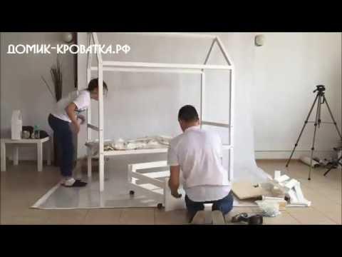 сайт знакомств кроватка г москва