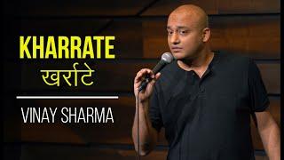 Kharrate | Vinay Sharma - Stand up Comedy