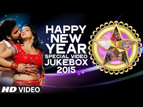 Official : Happy New Year 2015 -Star Shape Video Jukebox - Hamaarbhojpuri