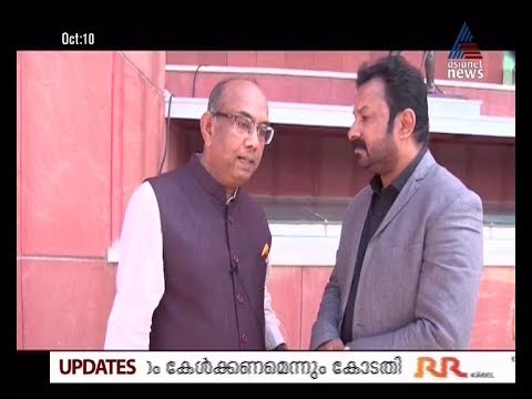 TIMES OF KUWAIT 9th October 2017 - Asianet News