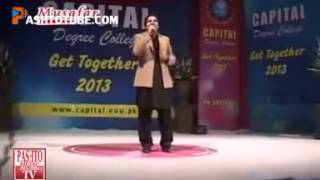 Sa ba Kegay new pashto mast song by Karan Khan 2013