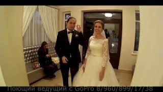 Свадьба глазами ведущего 28 10 2017