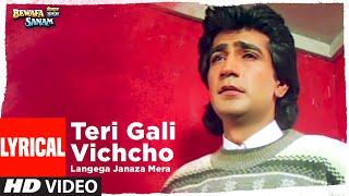 Teri Gali Vichcho Langega Janaza Mera Lyrical | Bewafa Sanam | Krishan Kumar, Shilpa S | Sonu Nigam