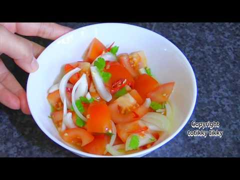 How to make Thai Tomato Salad