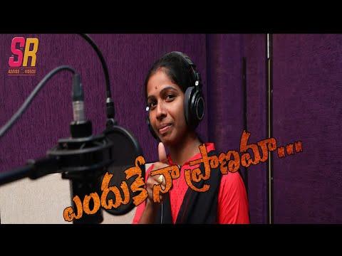 Endhuke Naa Pranama //new Love Failure Song 2020 #nikhithareddy #sindhuramvenkatesh