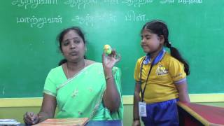 Aatral - Tamil Short Film For Kids